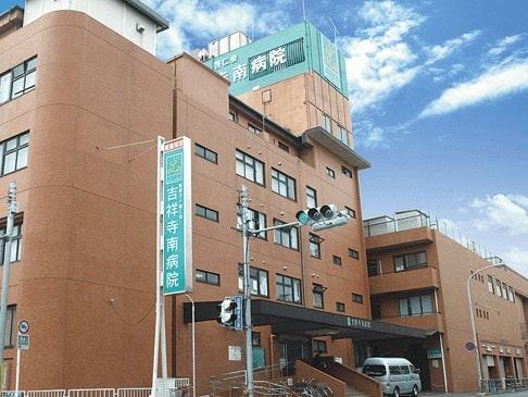 吉祥寺南病院